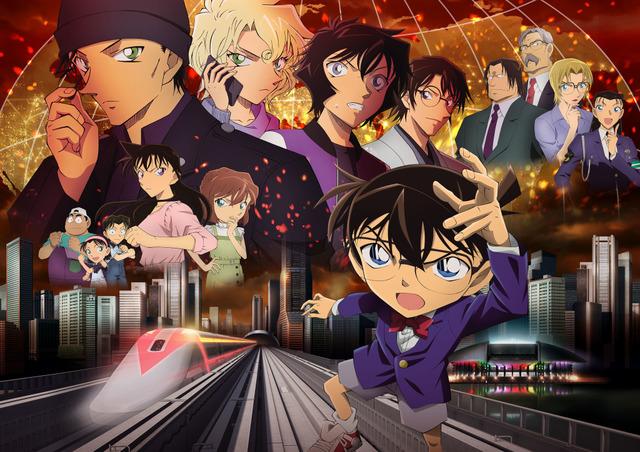 Image result for Meitantei Conan Akai Family Selection Hiiro no Collection