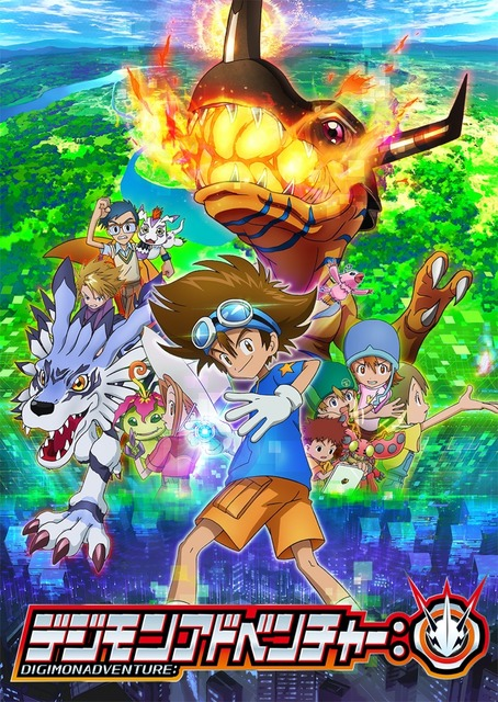 Image result for Digimon Adventure reboot