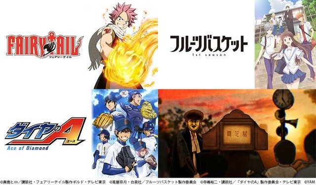 Tv Tokyo Stream