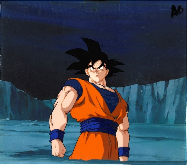 Dragon Ball Z Side Story Plan To Eradicate The Saiyans Size 23 26 4cm