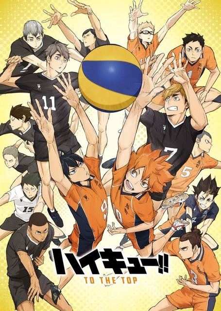 """""""Haikyuu!! TO THE TOP"""" Part 2 Broadcast has been postponed due to the spread of the novel coronavirus"""