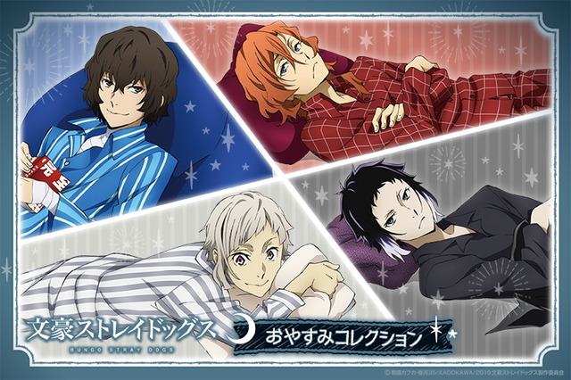 From Bungo Stray Dazai Nakahara And Others In Pajamas Good Night Newly Drawn Goods Such As Life Size Wall Stickers Have Been Released Anime Anime Global The key visual for bungo stray dogs season 3 has been revealed! from bungo stray dazai nakahara and