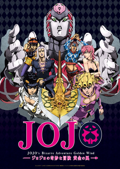 """From """"JoJo Golden Wind"""", Ono Kensho and the producer take a look back at the time of production… A video of the """"behind-the-scenes story"""" will be streamed worldwide on YouTube!"""