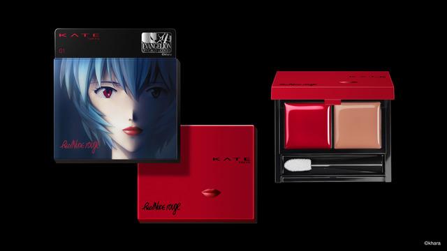 Rei Ayanami em comercial de maquiagem - AnimeNew