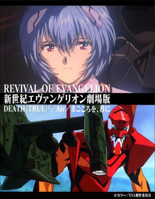 Neon Genesis Evangelion Poster The End of Evangelion Movie 1997 Japan Rare Anime