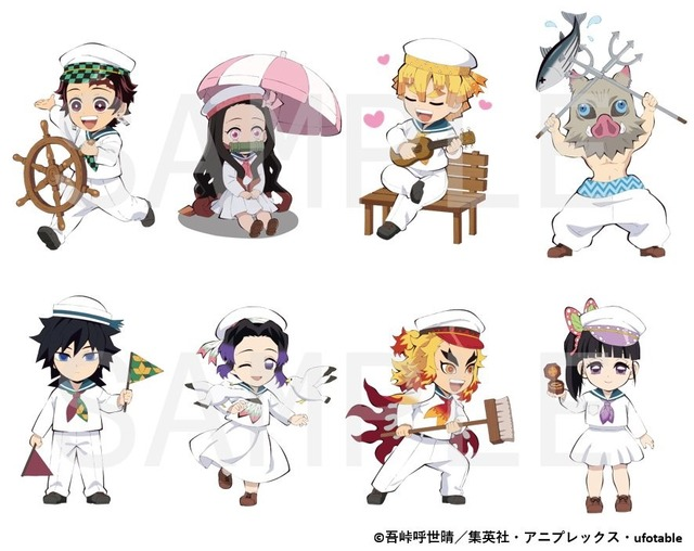 """'Laguna Ten Bosch X """"Demon Slayer: Kimetsu no Yaiba' You can join The Demon Slayer Corps! An experience-oriented collaboration attraction will be available"""